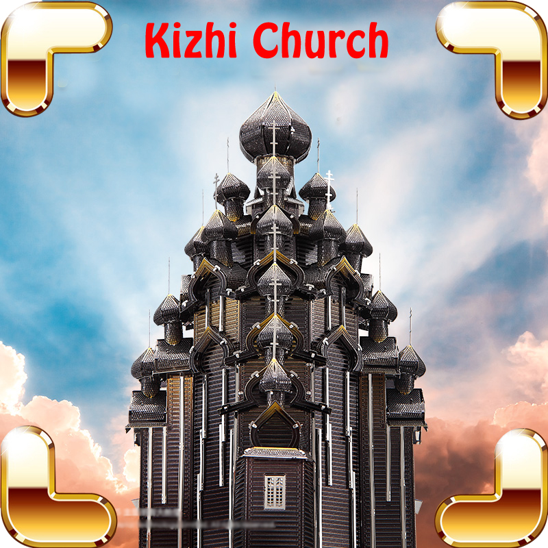 New Arrival Gift Kizhi Church Model Metal Collection DIY Assemble Game Toys For Family Children Adult IQ Educational Alloy Item metal puzzle iq mind brain game teaser square educational toy gift for children adult kid game toy