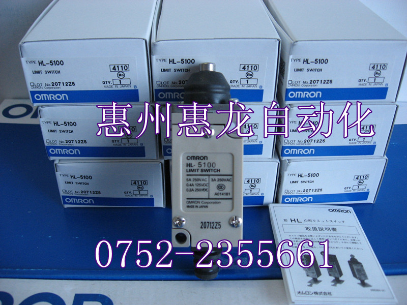 [ZOB] Supply of new imported omron Omron limit switch HL-5100  --5PCS/LOT [zob] supply of new original omron omron limit switch shl w2155 5pcs lot