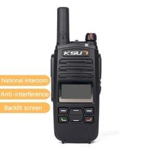 KSUN X-50 Flagship Walkie Talkie WCDMA GSM 3G Trunking Public Network Radio two way radio WCDMA 800mhz 1000 channel