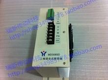 MD308SD шаговые приводы пакетоделательная машина диски трехфазные гибридные диски деталей машин MF308SD пакетоделательная машина
