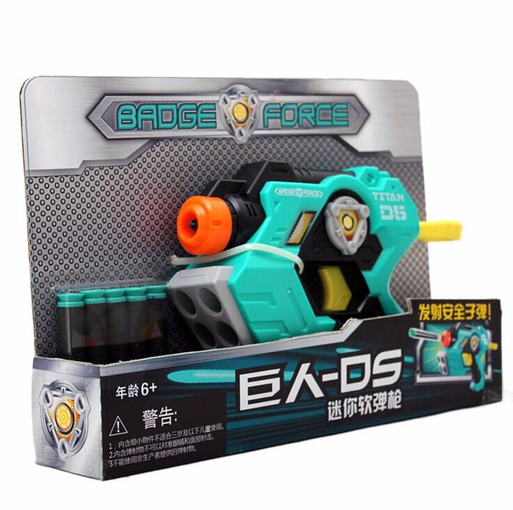 Toy Gun 2