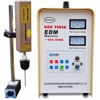 Super power portable SFX-4000B para surtidor de China EDM EDM máquina de perforación del grifo roto remover alambre de corte y roscado de la máquina