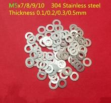 100PCS M5 flat Thin washer shim 0.1mm 0.2mm 0.3mm 0.5mm 304 Stainless Steel Ultra-thin Flat Washer Gasket Gap Adjustment