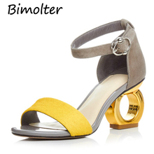 Bimolter 2019 Leopard Sheep Suede Fashion Sandals Horse Hair Strange Style Buckle Sexy high heel sandals open-toe FB055