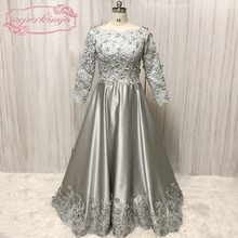 SuperKimJo 2018 Long Sleeve Prom Dresses Girls Elegant