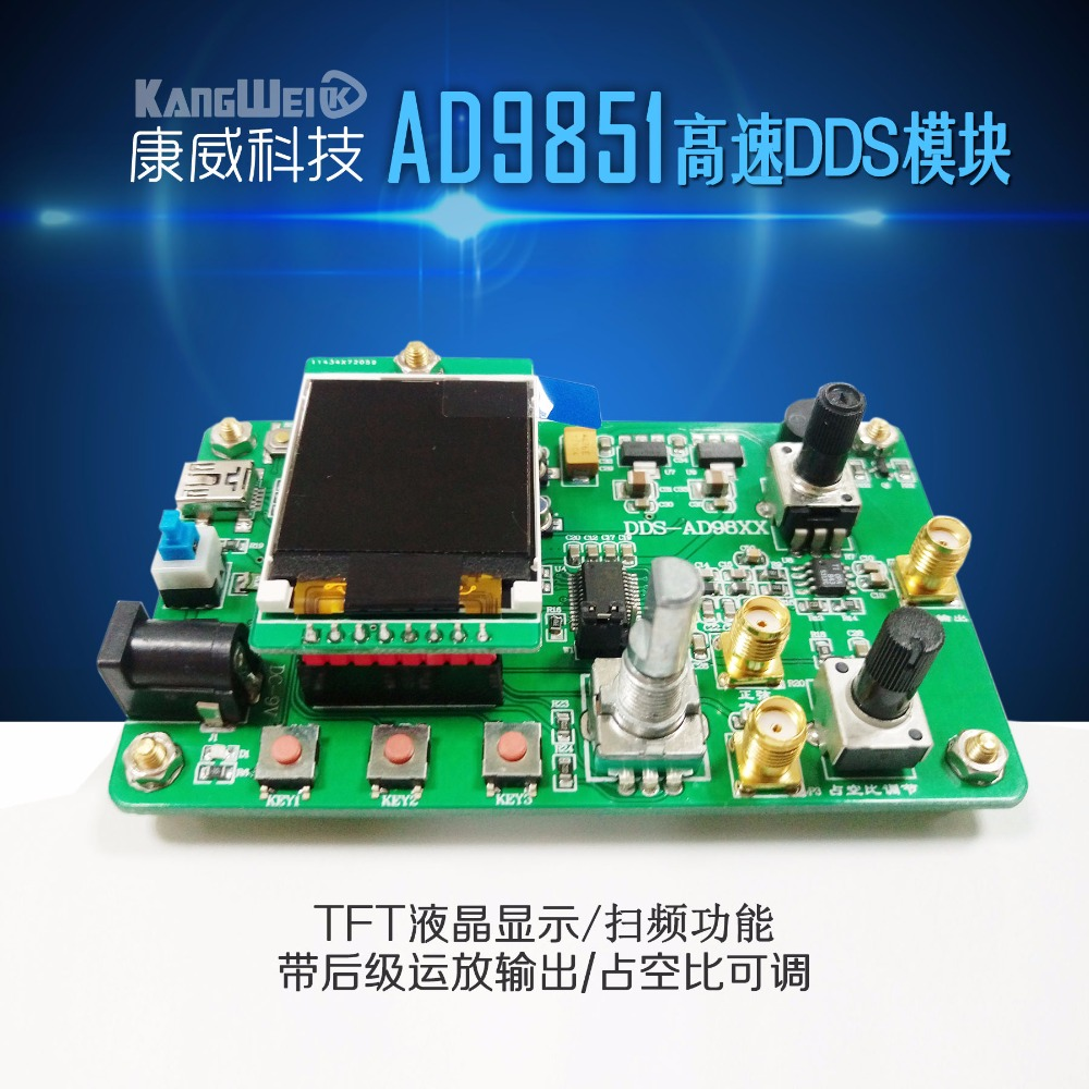 AD9851 High Speed DDS Module Function Signal Generator Compatibility 9850 Sweep Frequency Function