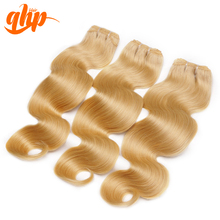 qhp Hair High Quality European Virgin Hair Weave Bundle Body Wave 613# color 3pcs 100% Human Virgin Hair Extension Free Shipping