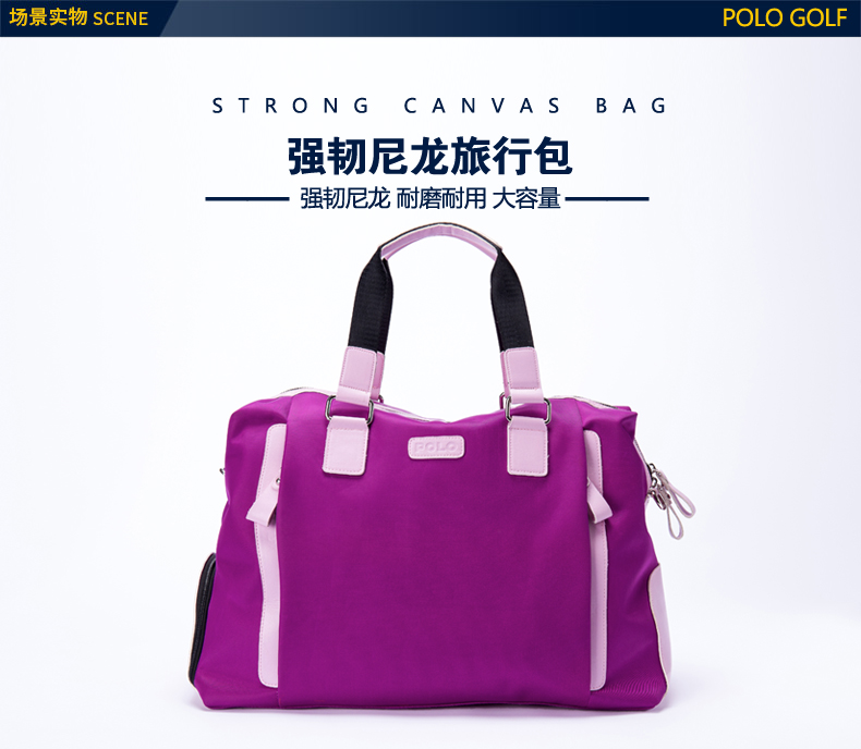 ab8ed56e8348 ... Bags  Color Rose Purple  Function Shoulder  Hand carry  Messenger   Style Business travel  Inwardly Polyester  Size 490x310x240mm  Net  weight 0.98kg