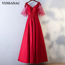 цена VENSANAC V Neck 2018 Crystal Flowers A Line Long Evening Dresses Vintage Beading Party Lace Appliques Prom Gowns