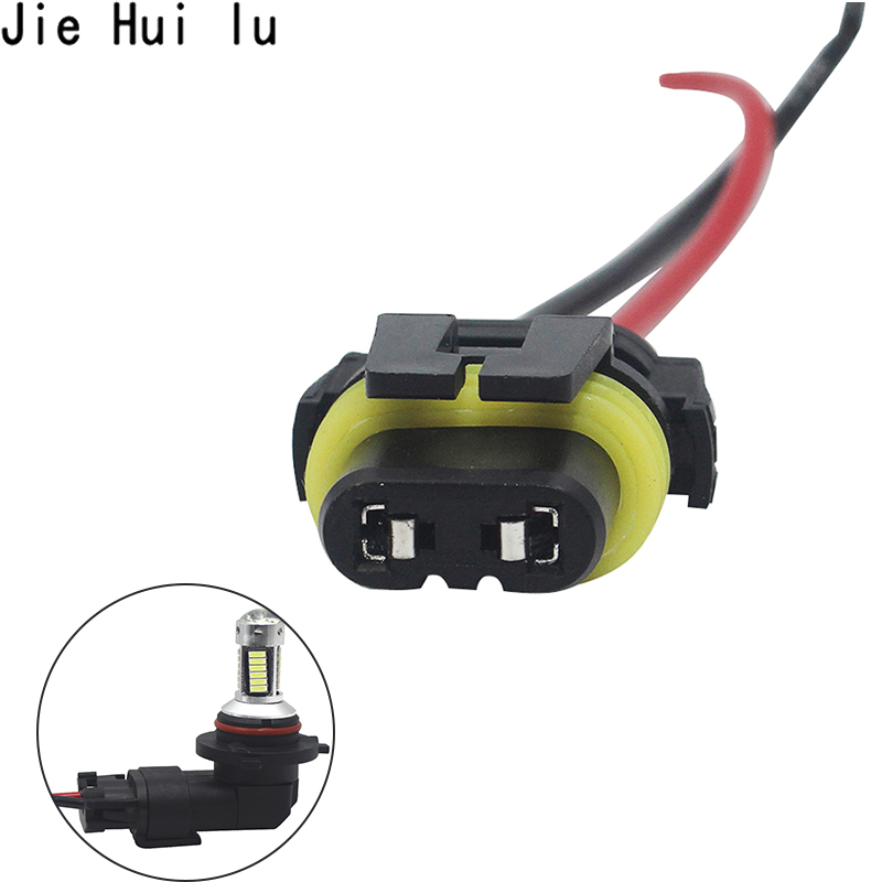 1pcs 9005 9006 wire harness power cable cord connector plug waterproof  light socket lights lamp holders