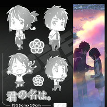 1Sheet Eco-friendly Waterproof Silver Kiminonawa Your Name 3D Metal Anime Decal Sticker For Phone Laptop Car Kid DIY Toy