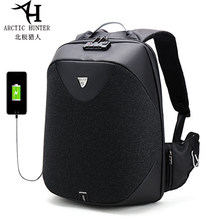 ARCTIC HUNTER Anti Theft Waterproof USB Men 15.6 inch Laptop Backpack With TSA Customs Lock Notebook Travel Bag For Male 2019(China)