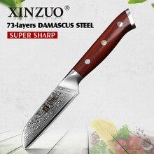 "XINZUO 3.5 ""بوصة سكين التقشير اليابان دمشق VG10 الصلب أحدث الفاكهة مقشرة سكين سكين المطبخ حاد جدا مع مقبض خشب الورد"