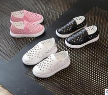 2017 la primavera y el otoño de nuevo hueco de los niños respirables shoes boy shoes soltero shoes girls shoes shoes casual shoes