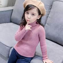 61c874c1fb802 Одежда для девочек 10 12 14 лет модная Корейская новая тенденция Детский  свитер подростков малыша Свитера