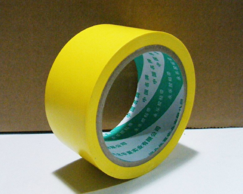1x 45mm * 18 meters Floor Warning Adhesive Tape /Work Area Caution Tape / Ground Attention Tape Yellow playboy мужские красные трусики 2 шт и две пары красных носок
