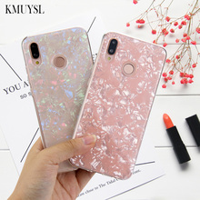 Glitter Phone Case For Huawei P30 Pro P1