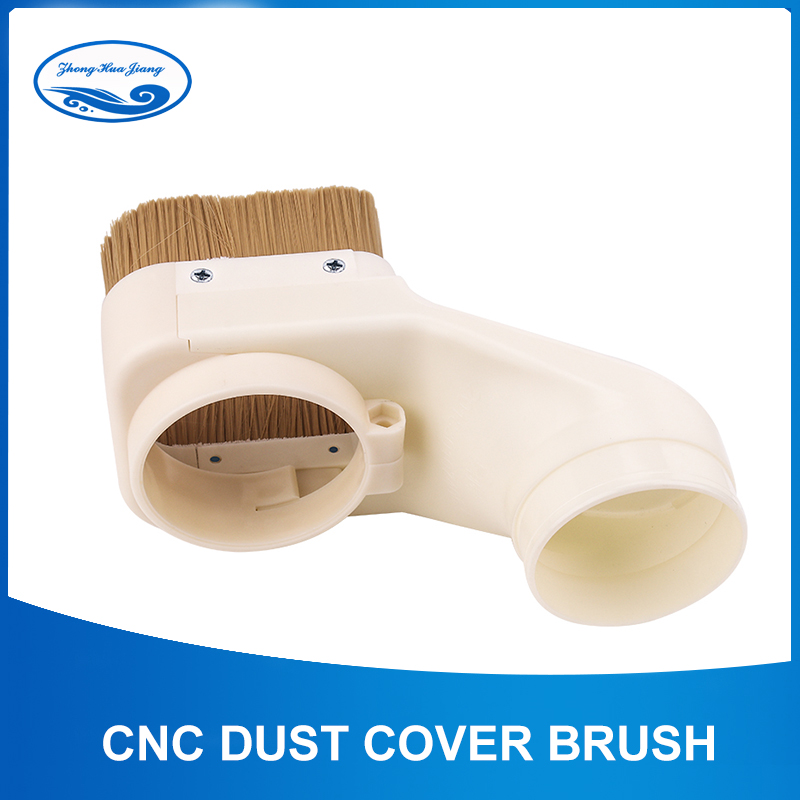 70mm/75mm/85mm/90mm/100mm CNC Dust Cover Brush Diameter Vaccumn Cleaner Easy Clearing For CNC Milling Machine