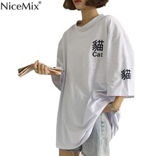 NiceMix South Korea five-point sleeves T-shirt female summer autumn flavor letters cat embroidery Loose long paragraph wild shir