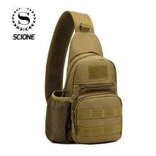 Нейлон водостойкий военный путешествия вещевой рюкзак мода мини мужчины нейлон камуфляж грудь треккинг джунгли сумки Mochila BP-151