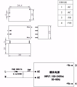 Image 5 - Бесплатная доставка, 2 шт./лот, 220 В, 5 В/1 А, изолированный понижающий модуль питания переменного и постоянного тока, преобразователь постоянного и переменного тока