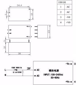 Image 5 - شحن مجاني 2 قطعة/الوحدة 220 فولت 5 فولت/1A التيار المتناوب تيار مستمر معزولة التبديل تنحى وحدة امدادات الطاقة التيار المتناوب تيار مستمر محول