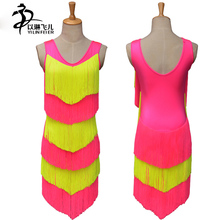 Sleeveless sexy Samba Latin Salsa solid ballroom tassel modern dance costume dresses tango skirt dress for dance competition