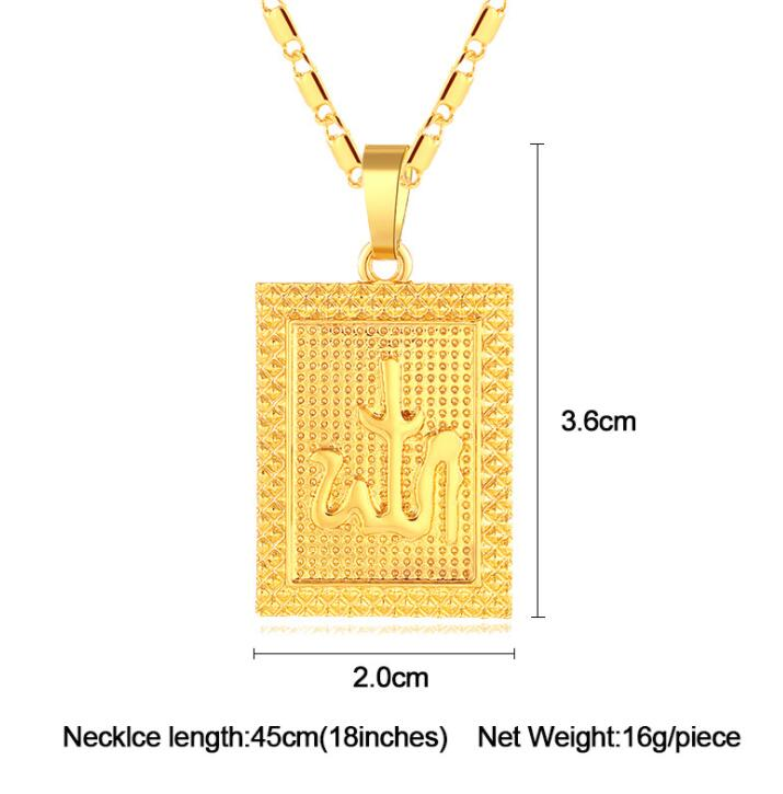 Image 2 - Prophet Mohammed Allah Koran Pendant Necklace Women Men Gold 