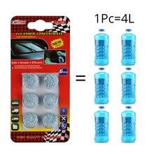 Tablettes pour lave glace de voiture, essuie glace solide, 1 paquet, tablettes pour le nettoyage Effervescent des vitres de voiture