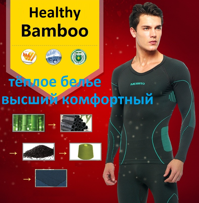 Free Shipping,Brand mens set,New fitness winter warm Functional Thermal underwear.man Bamboo long johns,sales.dry fast,homme