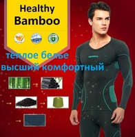 Free Shipping,Brand men's set,New fitness winter warm Functional Thermal underwear.man Bamboo long johns,sales.dry fast,homme