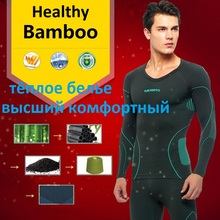 Free Shipping,Brand men's set,New fitness winter warm Functional Thermal underwear.man Bamboo