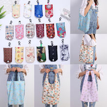 Reusable Foldable Shopping Bag Eco Floral Tote Handbag Fold Away Ladies Pouch Waterproof Folding