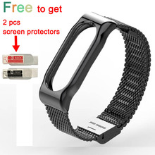 Replacement Stainless Steel Strap For Xiaomi Mi Band 2 Smart Bracelet Accessories for mi band Wrist belt Miband