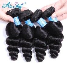 Ali Sky Malaysian Loose Wave Bundles Natural Black Hair Weaving 1/3/4 pcs 100% Human Hair Extensions no tangle non remy