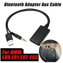12 В Bluetooth адаптер беспроводной Радио стерео Aux кабель адаптер для BMW E90 E91 E92 E93 с интерфейсом USB 3,5 мм разъем