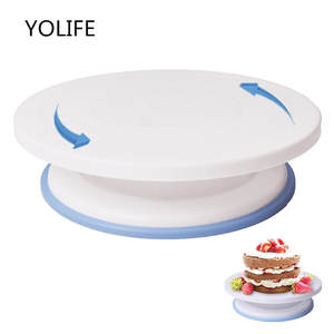 Yolife 10 Inch Plastic Cake Rotary Table DIY Pastry Baking Tool Cake Stand Cake Turntable Rotating Cake Decorating Baking Tool