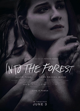 《森林深处》2015年加拿大剧情,科幻电影在线观看