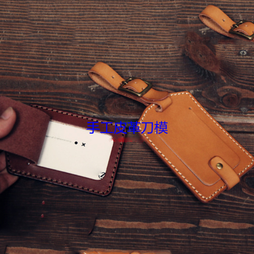 DIY Leather Craft Card Holder Knife Mould Die Cutting Hand Punch Tool Handmade Set Of 5pcs