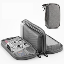Electronics Gadget Storage Bag Travel Digital Accessories Organizer for HDD USB Data Cable Power Bank Earphone Tools Pouch