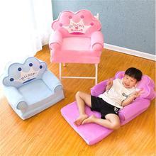 Мода детский диван складной мультфильм милый ленивый человек лежа детское кресло детский сад можно разобрать мыть