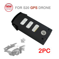 MUQGEW servo 2PC Upgrade Backup Flight Li po Battery 7.4V 900mAh For SMRC S20 RC Drone