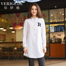 Veri Gude Women's Long Shirt Plaid Blouse Slim Fit Shirtdress for Leggings Button Front