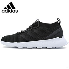 Original New Arrival Adidas NEO Label QUESTAR RISE Men's Skateboarding