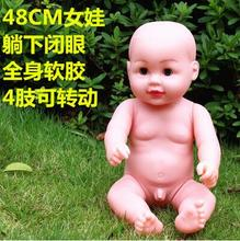 48CM simulation baby rebirth dolls soft / lovely children Can close eyes education Silicone boy toys mannequin 1pc A261