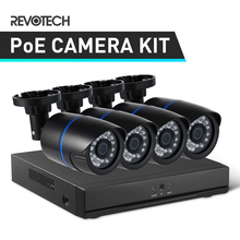 2CH/4CH POE 1080P CCTV نظام كاميرا شبكية عدة HD 4 قناة NVR 2 قطعة/4 قطعة 1920x1080P 2.0MP كاميرا مقاومة للماء الأمن عدة