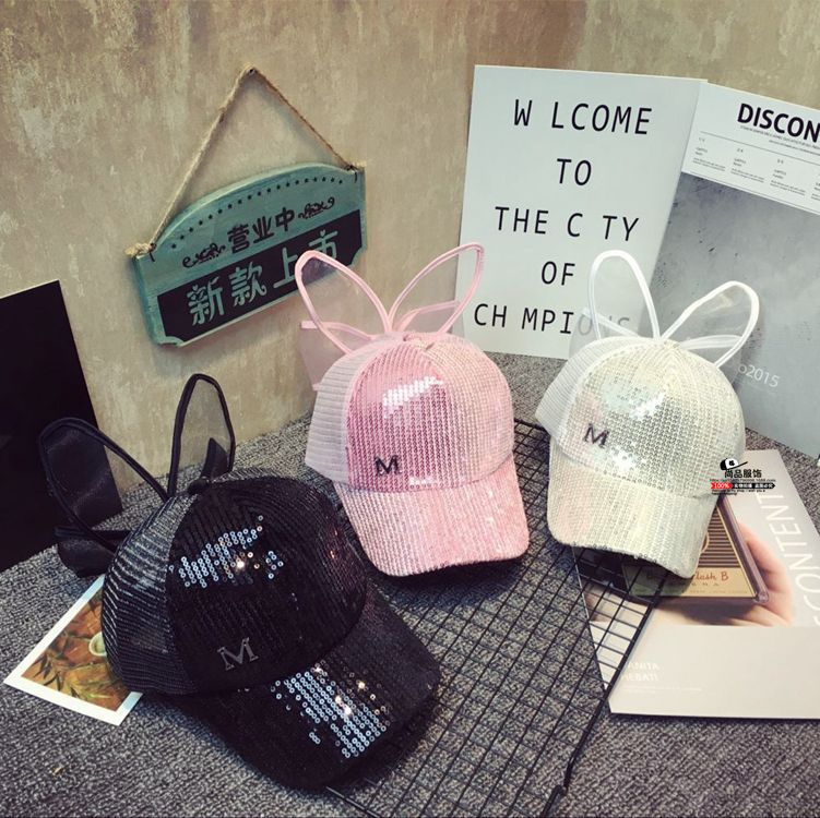 Prix pour Enfants chapeau d'été pour enfants paillettes dentelle grand arc ventilation net cap baseball cap Soleil chapeau pour les filles
