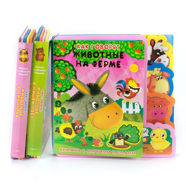 TUMAMA Русские Дети EVA 3D Головоломки Животных История Книги Для Чтения Книг для Детей Детское Обучение Обучающие Игрушки