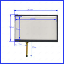 ZhiYuSun 7191 NEUE 7 zoll 164mm * 102mm 4 draht Universal LCD Touch Screen Panel Digitizer AUTO GPS 164*102(China)