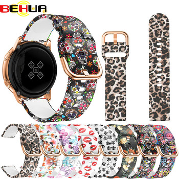 20mm Smart Watch Strap for Samsung Galaxy Watch Active 42mm Sport Soft Silicone Replacement Band Bracelet Wristband Correa reloj sport soft silicone bracelet wrist band for samsung galaxy watch 42mm sm r810 replacement smart watch strap wristband watchband